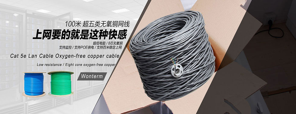 China best Cat5e SFTP Cable on sales