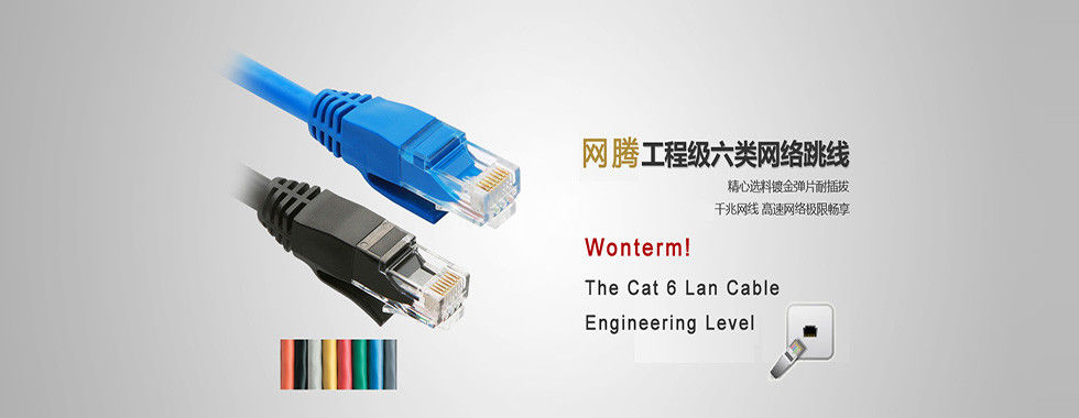 China best Cat5e FTP Cable on sales